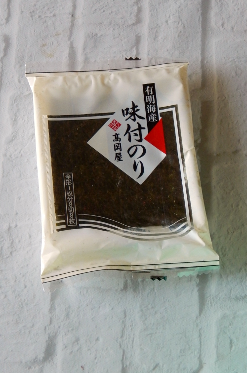 Try the World Japan Takaokaya Seaweed Snack #trytheworld #japan #foodie #culinary #subscriptionbox
