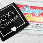 May and June Boxycharm Unboxing Featured Image || Southeast by Midwest #boxycharm #subscriptionbox #beauty #bblogger #bbloggers #beautyguru
